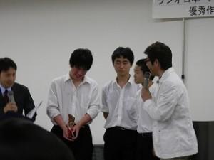 ラジオ日本「甲子園をめざして」受賞