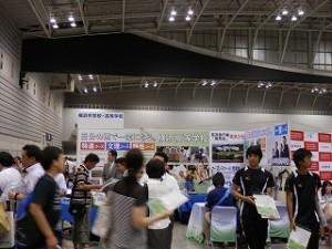 2012 私学展
