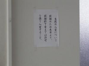 IMGP0995