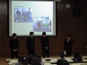 20131116学校説明会