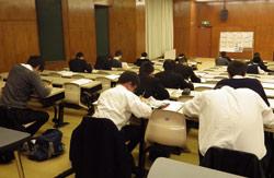 20131218高三センター実践演習3