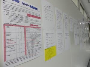 20140124センター試験解答速報
