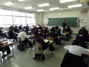 20140303学年末試験