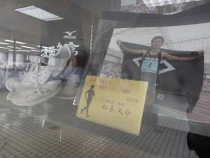 松永君ショーケース写真
