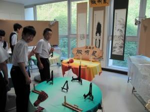 20141003横校祭準備3日目 (10)