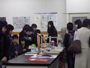 20141101横校まるごと体験日