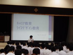 20150708校外学習/ライフデザイン教育②
