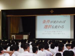 20150708校外学習/ライフデザイン教育③