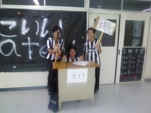 20161003横校祭1日目