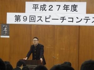 20151214スピーチコンテスト③