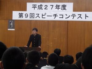 20151214スピーチコンテスト②