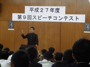 20151214スピーチコンテスト①