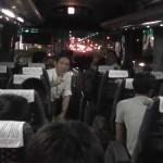 解散式(バス車中)